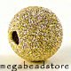 7mm Gold Filled Stardust Beads  1 pc