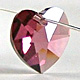 Rose-Satin   Heart   10mm   1 pc